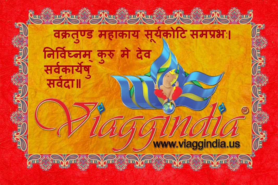 Viaggindia® Tour Operator - specialized for package tours to India, Nepal and Bhutan